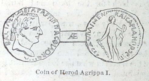 Coin of Herod Agrippa I