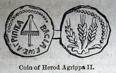 Coin of Herod Agrippa II