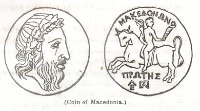 Coin of Macedonia