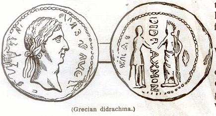 Gresian didrachma