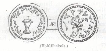 Half-shekels