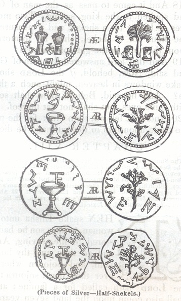Pieces of Silver - Half-Shekels