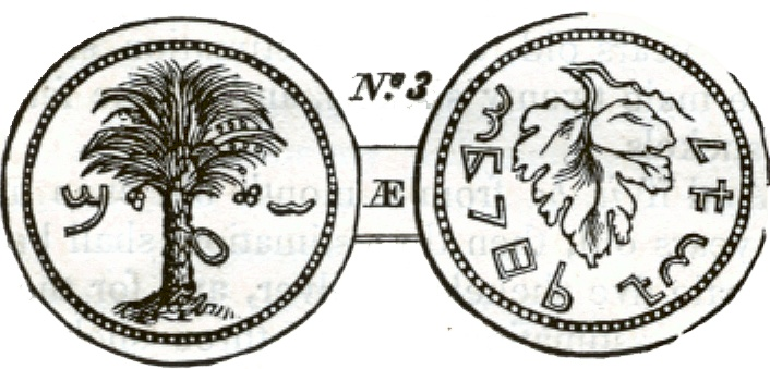 Drawing of Old Coins