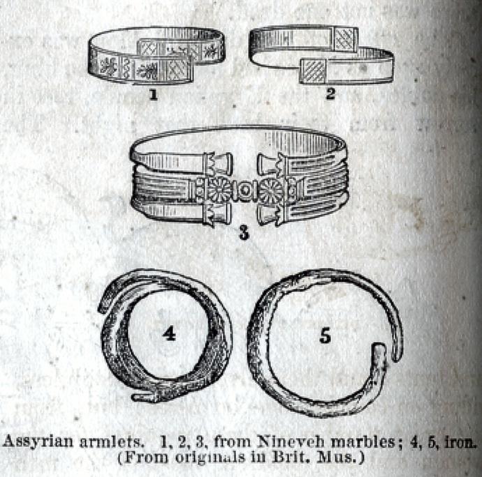 Assyrian armlets