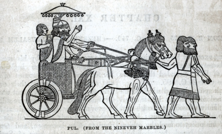 Pul - Ancient chariot or cart